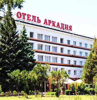 Photo 1 of Arcadia Hotel Odessa